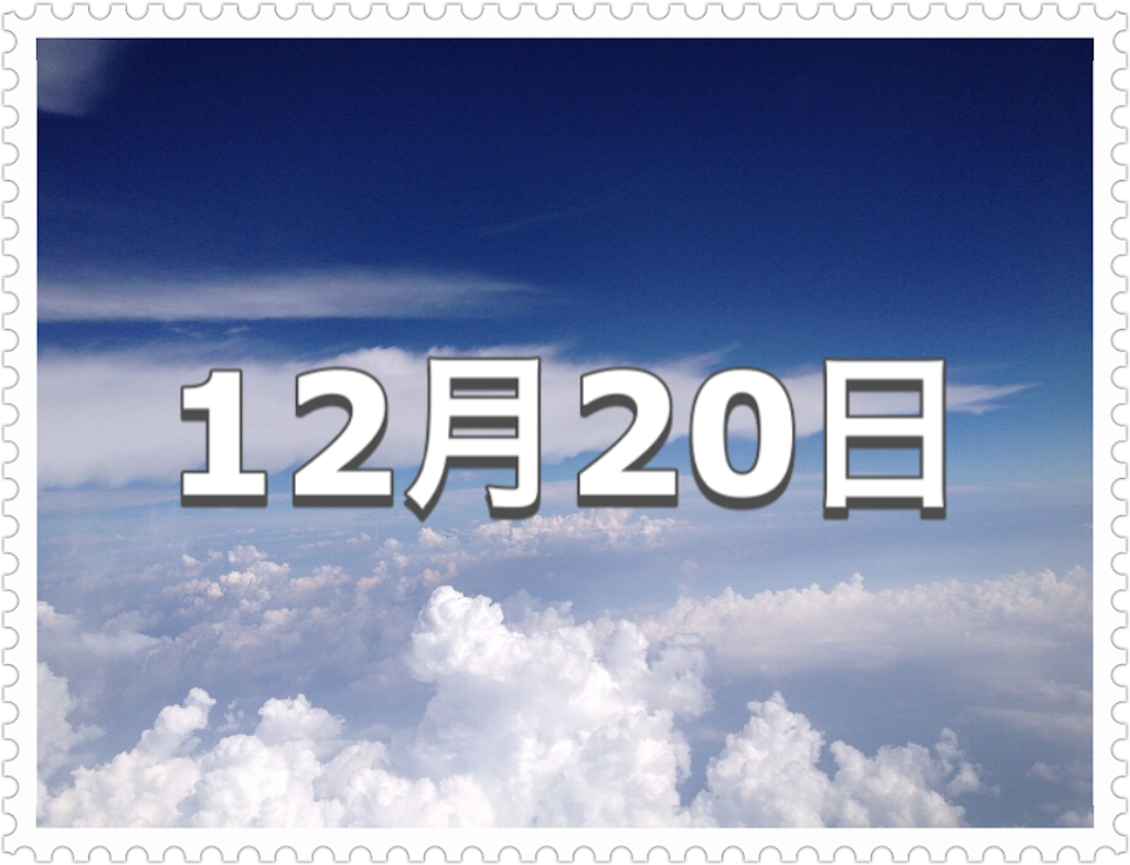 f:id:glay1977:20201027131205p:image