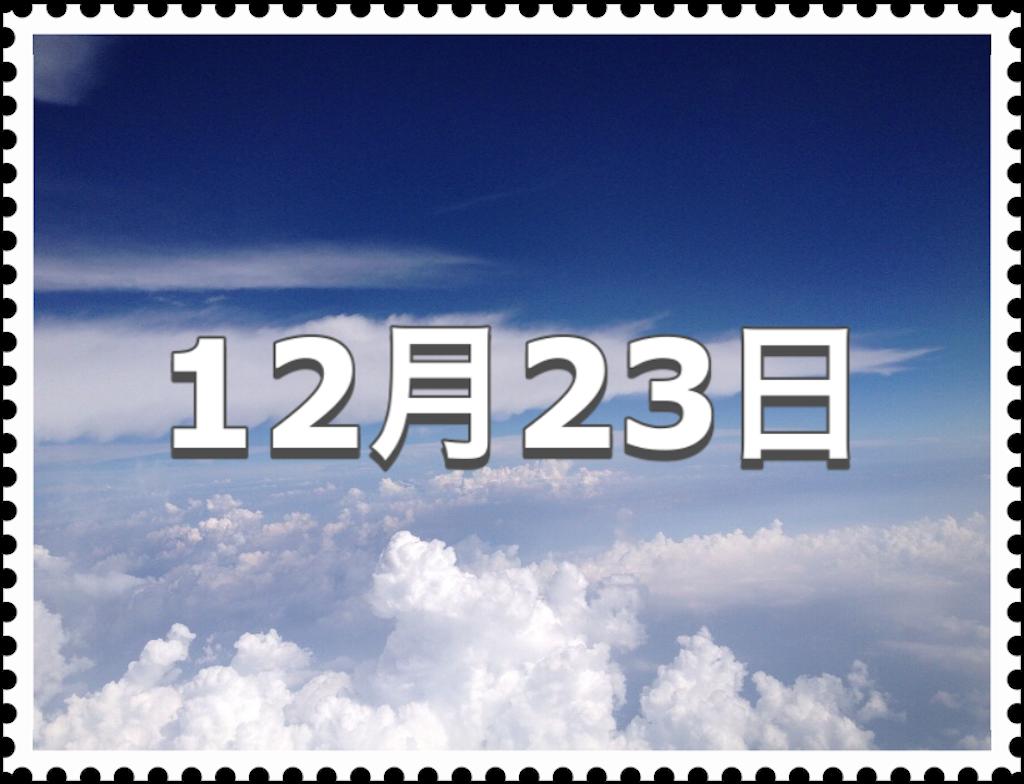 f:id:glay1977:20201027182843p:image