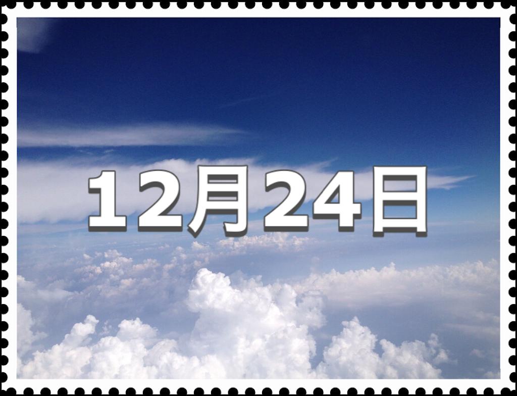 f:id:glay1977:20201028203310p:image