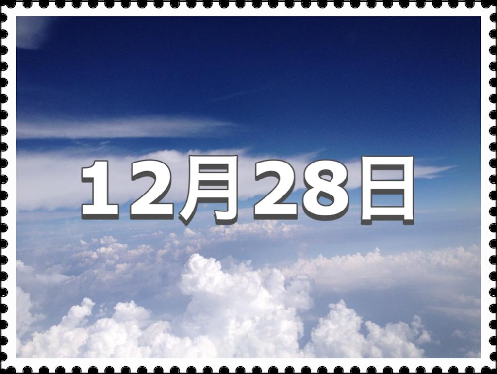f:id:glay1977:20201102085823p:image