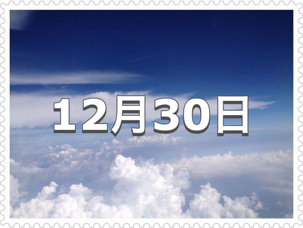 f:id:glay1977:20201104123825p:image