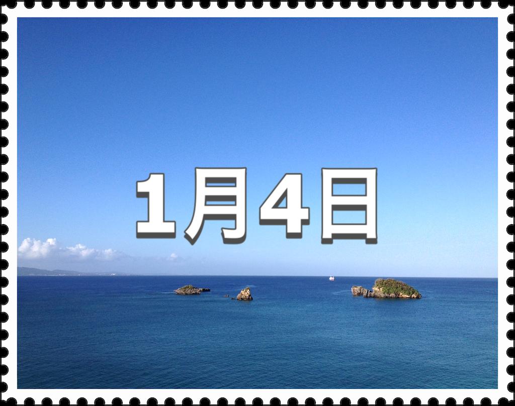 f:id:glay1977:20201107223836p:image