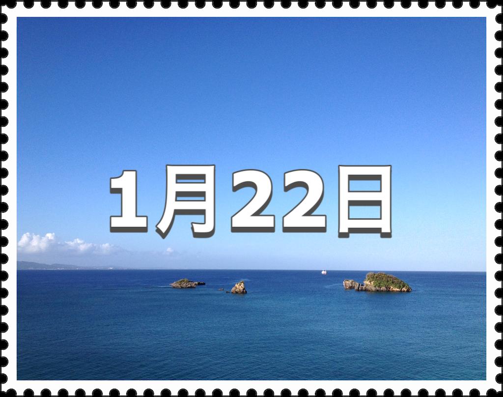 f:id:glay1977:20201210215134p:image