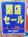 20110201184637