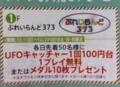 20131207130253
