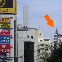 横須賀中央駅からすでに「ちきゅう」が見えてる