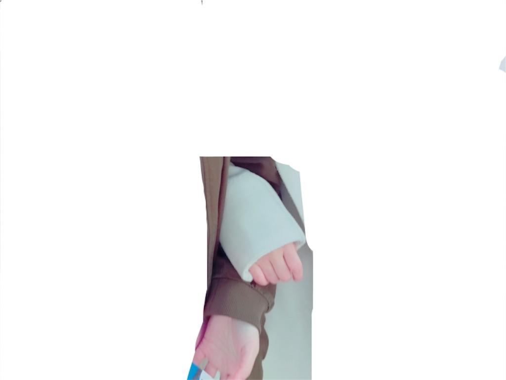 f:id:glico0218:20170325093104j:image
