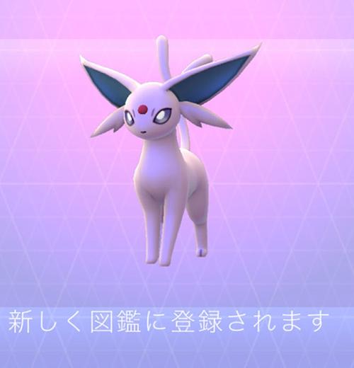 ポケモンGOのエーフィの画像