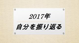 f:id:globalcat:20171227222032j:plain