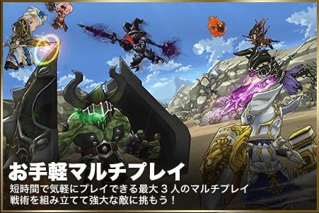 f:id:globalgame:20160709072811j:plain