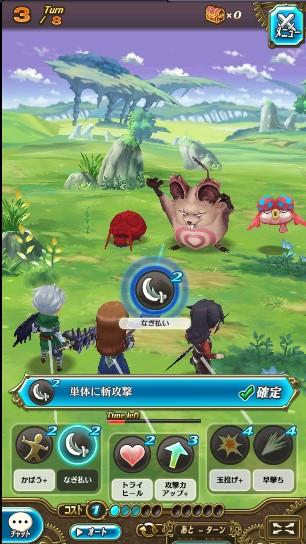 f:id:globalgame:20160709074853j:plain