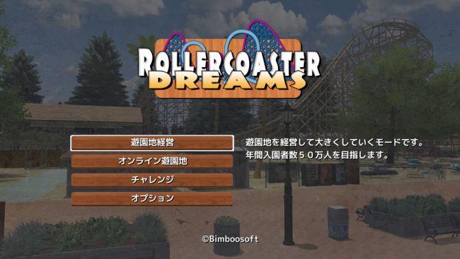 f:id:globalgame:20161223193306j:plain