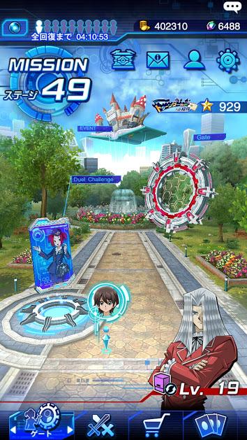 f:id:globalgame:20161227000414j:plain