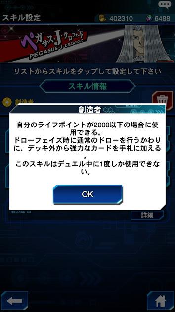 f:id:globalgame:20161227000429j:plain