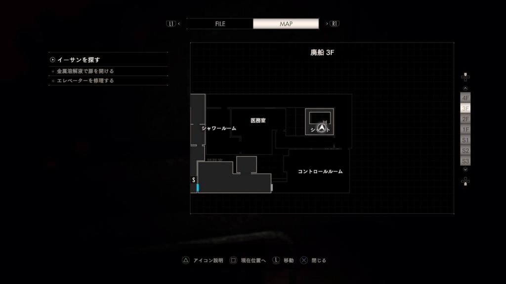 f:id:globalgame:20170130145844j:plain