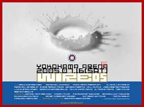 f:id:globalhead:20050716073352:image