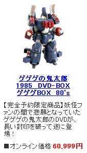 f:id:globalhead:20051213214815j:image