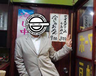f:id:globalhead:20060504140507j:image