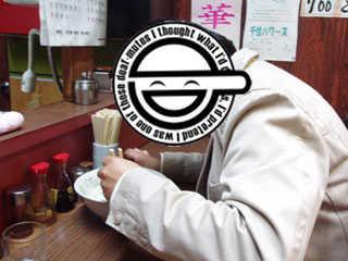 f:id:globalhead:20060504140624j:image