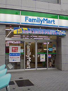 f:id:globalhead:20070630203600j:image