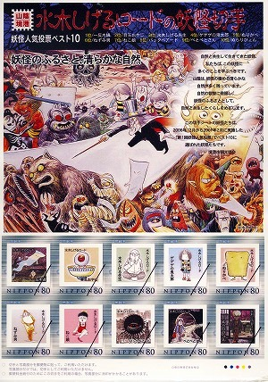 f:id:globalhead:20070725124514j:image
