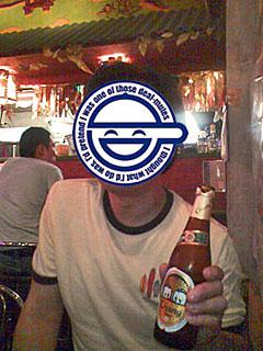 f:id:globalhead:20070806005940j:image