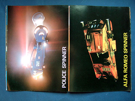 f:id:globalhead:20080505111915j:image