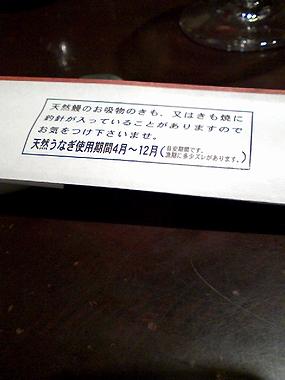 f:id:globalhead:20080615074432j:image