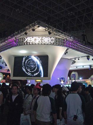 f:id:globalhead:20081012193625j:image
