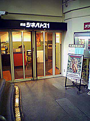 f:id:globalhead:20081016233919j:image