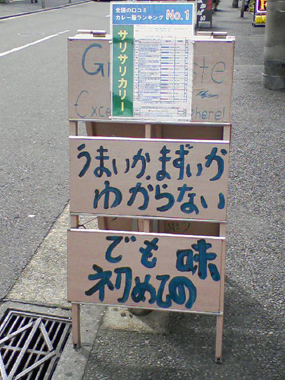 f:id:globalhead:20081021060440j:image