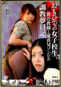 f:id:globalhead:20081121190437j:image