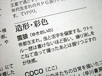 f:id:globalhead:20090128231834j:image