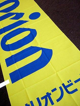 f:id:globalhead:20100505092437j:image