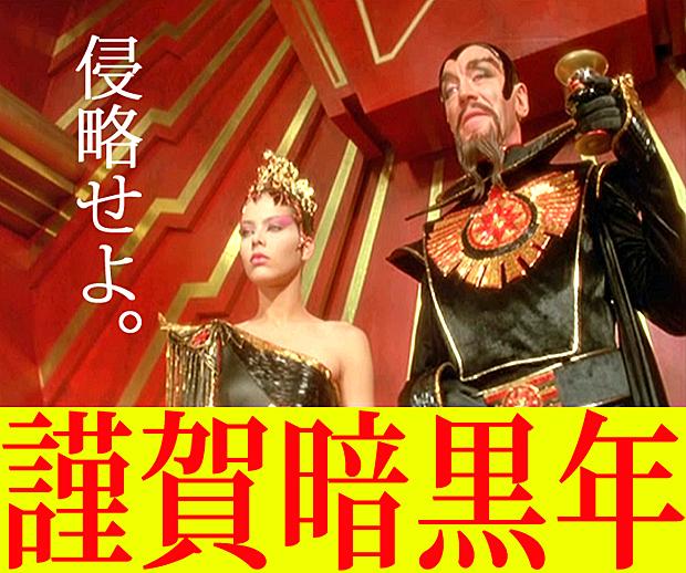 f:id:globalhead:20101230203854j:image