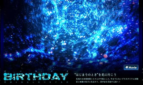 f:id:globalhead:20110105122331j:image