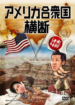 f:id:globalhead:20110404121543j:image