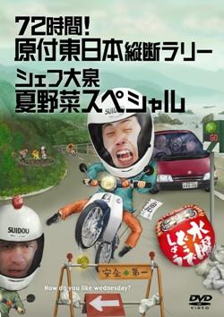 f:id:globalhead:20111013175905j:image:left