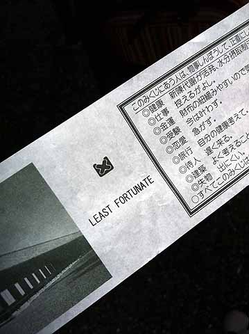 f:id:globalhead:20120512153230j:image