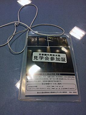 f:id:globalhead:20120816202534j:image