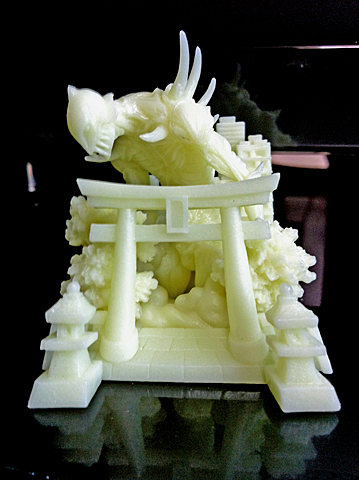 f:id:globalhead:20120829173012j:image