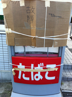 f:id:globalhead:20121028151809j:image