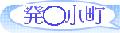 f:id:globalhead:20130922140356j:image