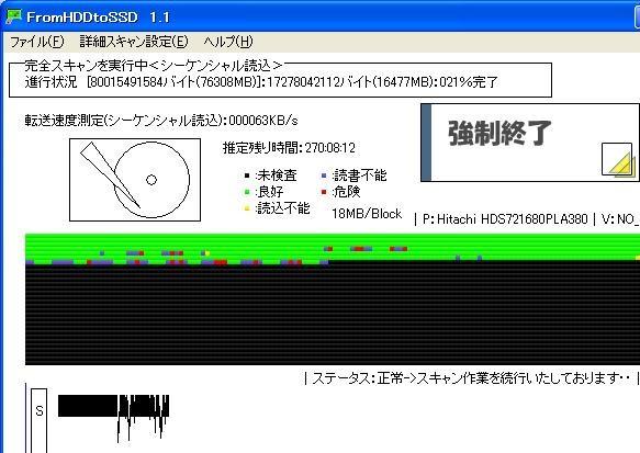f:id:glock26ppk:20090127181427j:image