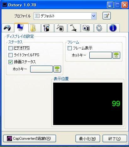 f:id:glock26ppk:20100124175226j:image