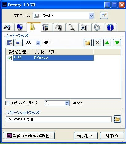 f:id:glock26ppk:20100124175227j:image