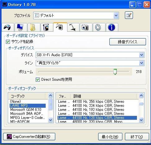 f:id:glock26ppk:20100124175229j:image