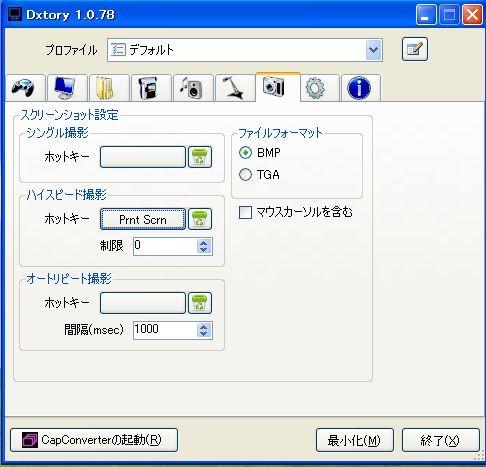 f:id:glock26ppk:20100124175231j:image