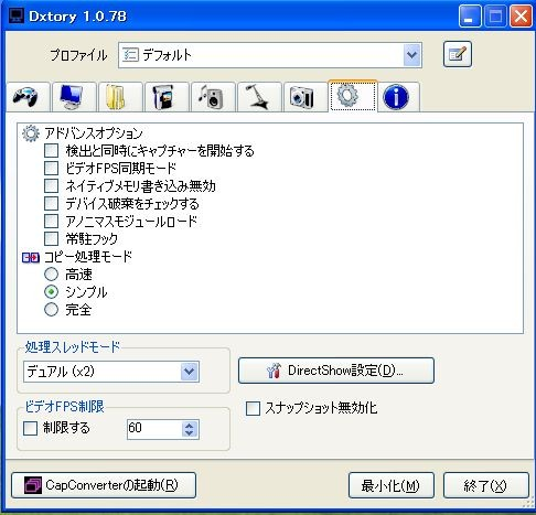 f:id:glock26ppk:20100124175232j:image