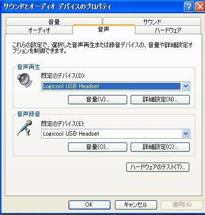 f:id:glock26ppk:20100125172702j:image